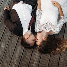 Wedding photographer Irina Alekseeva (alexirina). Photo of 07.08.2018