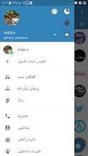 ✅ Tele Farsi ( ضد فیلتر ) manogram screenshot thumbnail