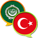 Arabic Turkish Dictionary Free icon