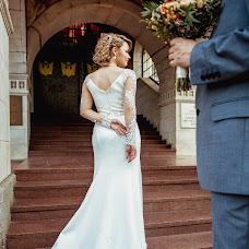 Wedding photographer Sergey Shavin (Goodcat88). Photo of 15.08.2018