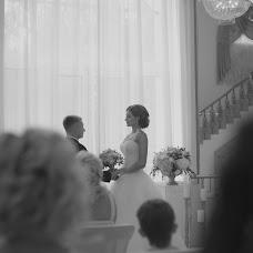 Wedding photographer Natalya Yakovenko (YakovenkoNatali). Photo of 09.09.2016