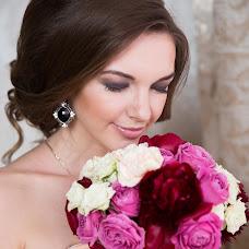 Wedding photographer Elena Saprykina (elemakeewa). Photo of 04.03.2017