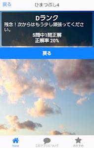 漢字ばらばらパズル【脳トレ・豆知識クイズ雑学・無料アプリ】 v1.0.1