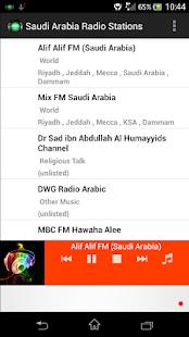 Saudi Arabia Radio Stations - náhled