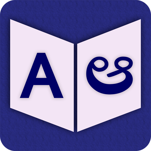 English To Telugu Dictionary - Apps on Google Play