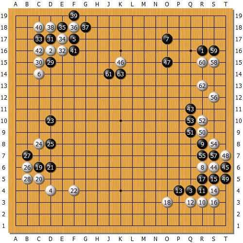 Honinbou69-1-1.png