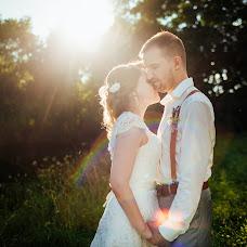 Photographe de mariage Konstantin Macvay (matsvay). Photo du 01.02.2018