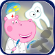 Kids Hospital: Dentist