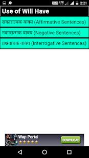Hindi to English Translation - náhled