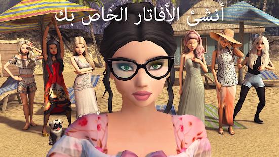 Avakin Life - 3D virtual world Mod