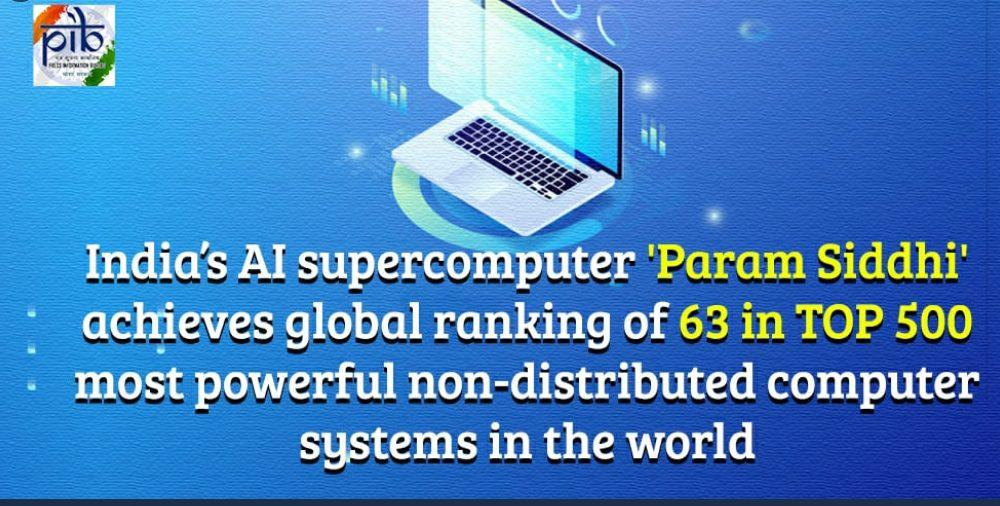 India's AI supercomputer Param Siddhi 63rd among top 500 most powerful -  The News Strike