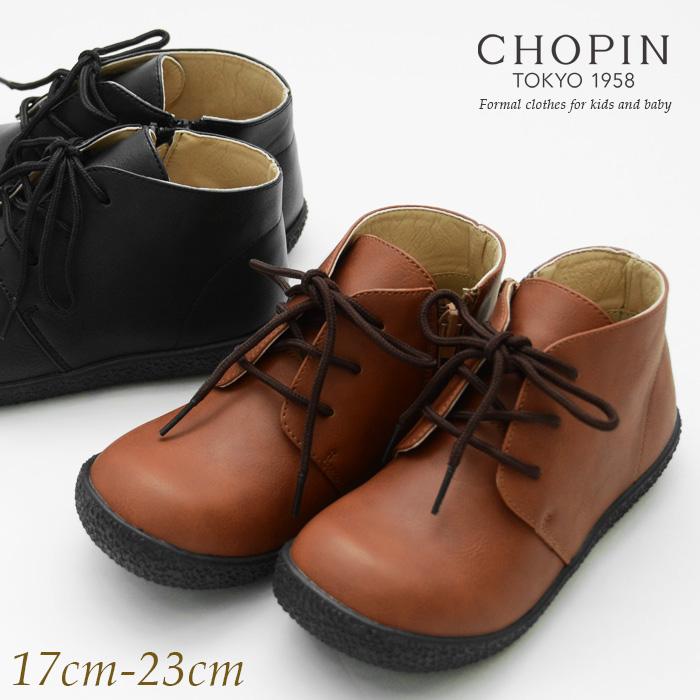 CHOPIN ひも靴 ショートブーツ