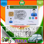 Driving Licence Details India