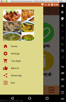 Download bangladeshi food recipe apk latest version bangladeshi food recipe poster bangladeshi food recipe poster forumfinder Image collections