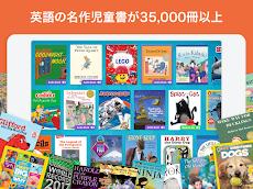 Epic! 無制限に読める子供向けの本のおすすめ画像2