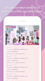 BNK48 Official 2