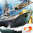 WARSHIP BATTLE:3D World War II logo