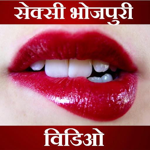 1000+ Bhojpuri Video 1.0 screenshots 1