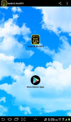 Surah Al Ala MP3 - Apps on Google Play
