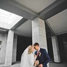 Wedding photographer Irina Slobodskaya (BIS). Photo of 09.05.2017