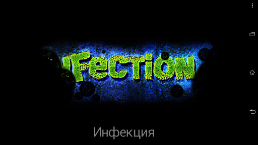 Code Triche Infection APK MOD screenshots 1