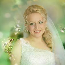 Wedding photographer Aleksey Kamyshev (ALKAM). Photo of 31.10.2017