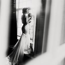 Wedding photographer Svetlana Vydrina (vydrina). Photo of 03.07.2017