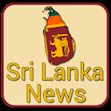 Sri Lanka News -All NewsPapers icon