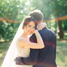 Wedding photographer Anastasiya Rodionova (Melamory). Photo of 17.07.2018
