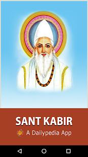 Sant Kabir Daily - náhled