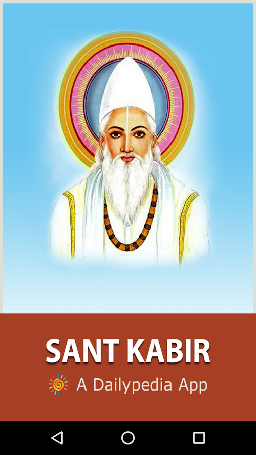 Sant Kabir Daily - Android Apps on Google Play