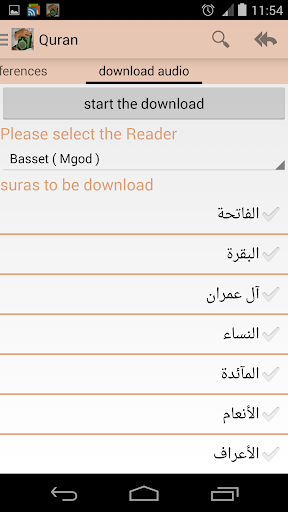 Keeping Holy Quran screenshot 2