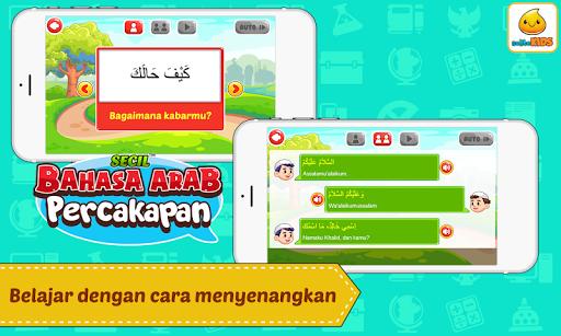 Percakapan Bahasa Arab + Suara 1.0 screenshots 3