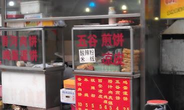 Photo: Sladka placka plnena zeleninovou smesi, prodavali to tu vsude, cena okolo 10 Juanu