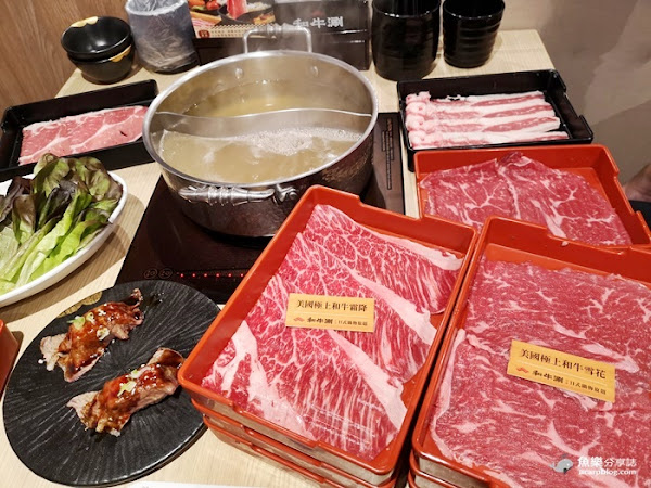 和牛涮 日式鍋物放題 台北林森北店