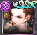 東出塔子(SSR)