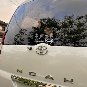 ノア AZR60Gのカスタム事例画像 けーたろー 京相一家京都支部さんの2020年08月04日20:30の投稿