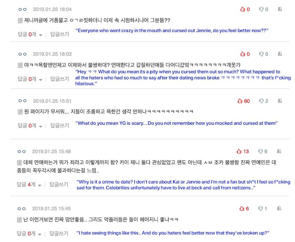 jennie kai netizens fault