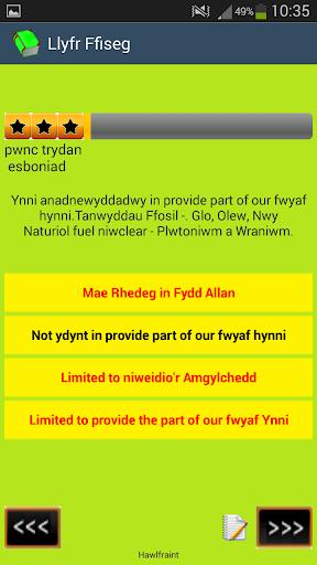 Llyfr Ffiseg