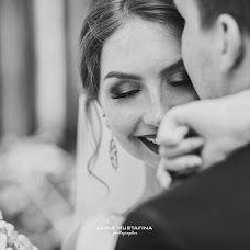 Wedding photographer Alina Mustafina (AlinaMustafina). Photo of 16.11.2014