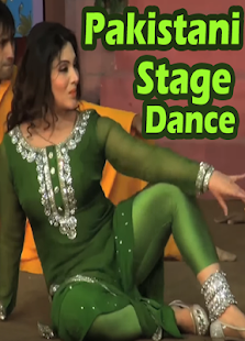 Pakistani Mujra Dance Videos (New Stage Show 2018) - náhled