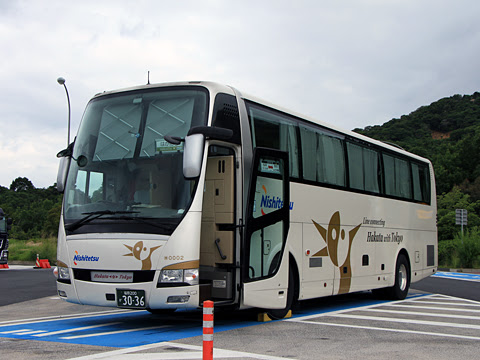 西鉄「はかた号」 0002 佐波川サービスエリアにて_02