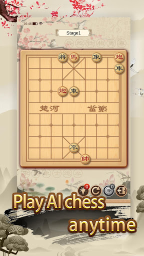 Chinese Chess screenshot 4