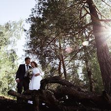 Wedding photographer Margarita Grakun (Marg0). Photo of 05.07.2016