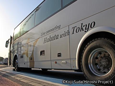西鉄「はかた号」 0001 佐波川サービスエリアにて_05