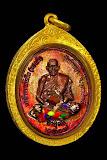 เหรียญรุ่นแรก หลวงพ่อทองดำ วัดท่าทอง