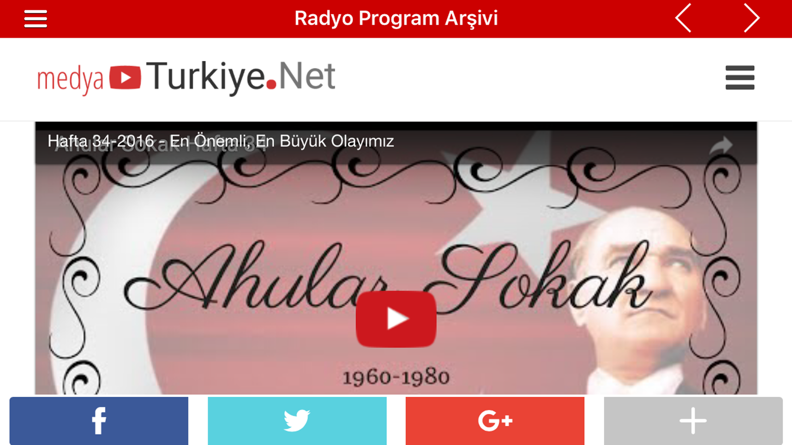 Turkiye.Net- screenshot