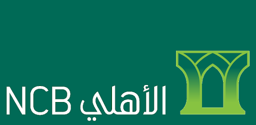 Account Number Ncb 8 Digit Customer Number