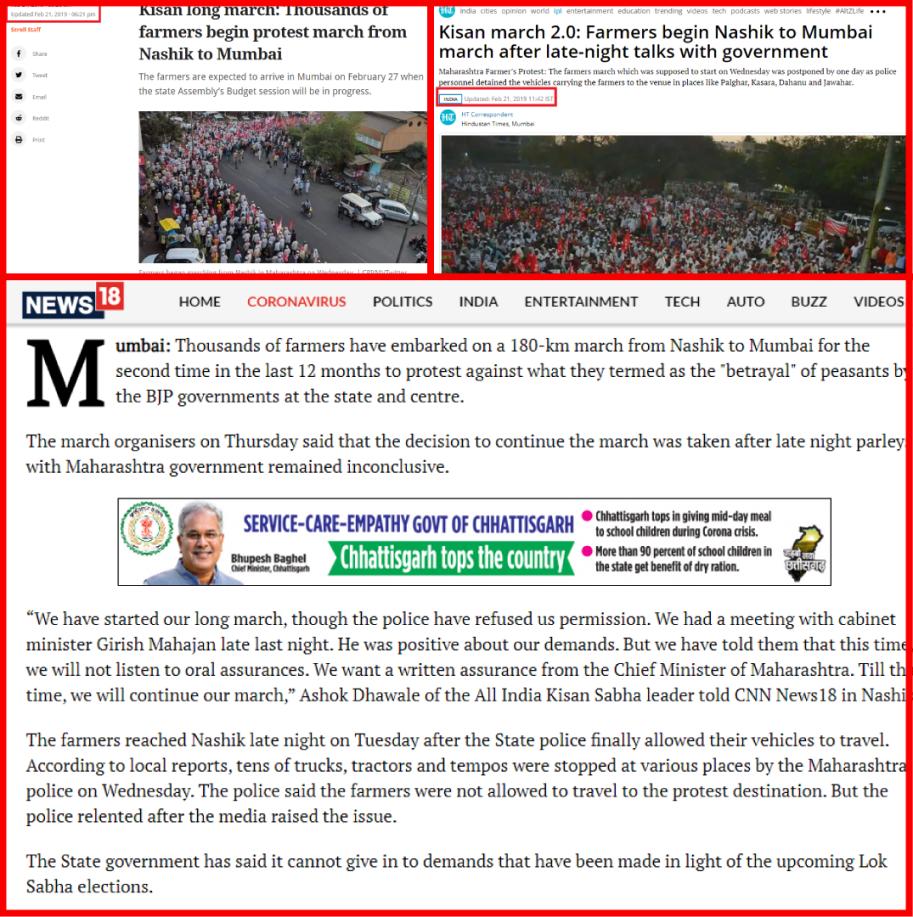 C:\Users\Lenovo\Desktop\FC\Farmers' bill protest18.png
