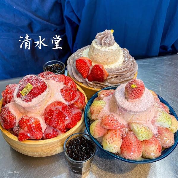 限量愛玉售完為止/浮誇的夢幻草莓冰/限量日本白草莓冰/清水堂愛玉專賣店
